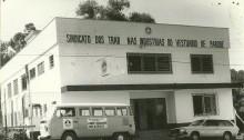 Sede inaugurada em 14 de Janeiro de 1989