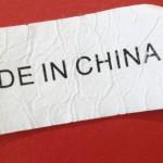 Prorrogado direito antidumping aplicado às importações